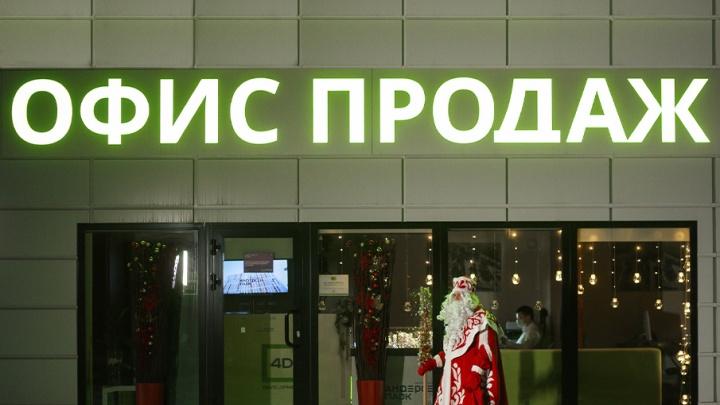 В ЖК «Андерсен Парк» подарят скидки до 100 000 рублей на покупку квартиры