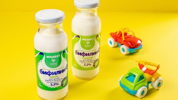 Барнаульский производитель детского питания запустил конкурс — выиграть можно до 25 000 рублей