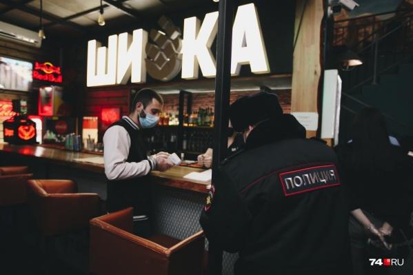 Бары Челябинска оказались не готовы моментально отказаться от дискотек и кальянов