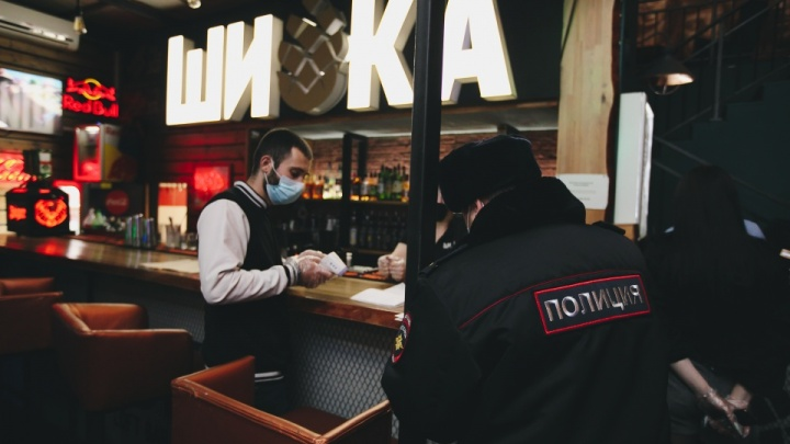 Вице-мэр Челябинска назвал бары и рестораны, нарушающие запрет на дискотеки и кальяны
