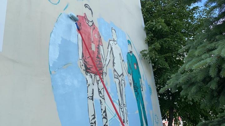 В Башкирии появилось еще одно граффити в поддержку врачей