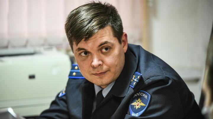 «Каждый день обманывают трех человек». Интервью с главным борцом против кибермошенников в Екатеринбурге