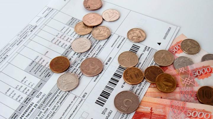 В СГК подробно объяснили, что такое корректировка платы за отопление и зачем она нужна