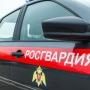 Офицеров подразделения Росгвардии в Челябинске отправили на карантин из-за COVID-19 у сотрудницы