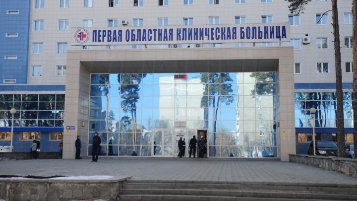 У сотрудника ОКБ № 1 в Екатеринбурге обнаружили коронавирус