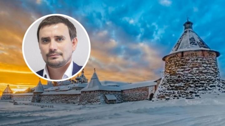 В прямом эфире поговорили с экс-главой Соловков Евгением Тютюковым о проблемах архипелага