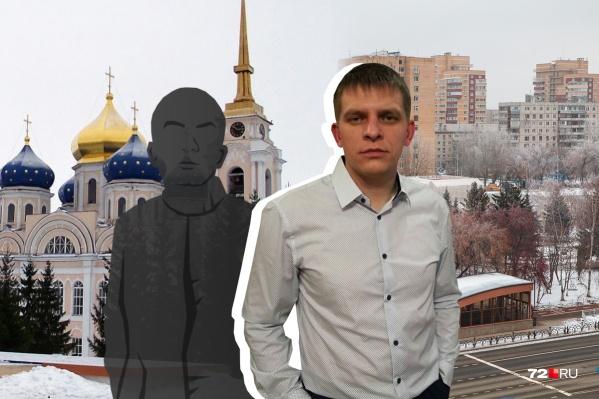 Андрей Ефремов много лет пытается заставить чиновников и различные службы отделить его от полного тезки из другого региона. У мужчин совпадают даже даты рождения