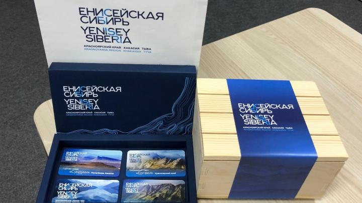 Предпринимателям предложили изготавливать продукцию под брендом «Енисейская Сибирь»