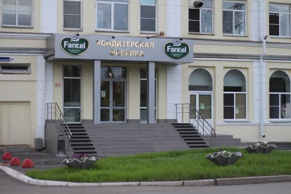 Кондитерская фабрика «Фантэль» объявила о приеме на работу персонала различных специальностей на достойных условиях