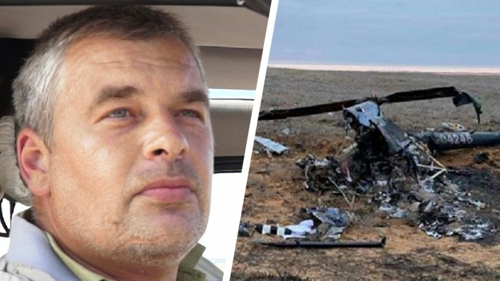 «Он мог умереть еще в воздухе»: расследована катастрофа с главой клуба «Аэросоюз-Волгоград» под Астраханью
