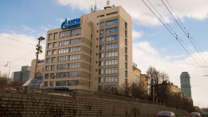 В центре Екатеринбурга на деньги «Газпрома» обустроят парк с фонтаном