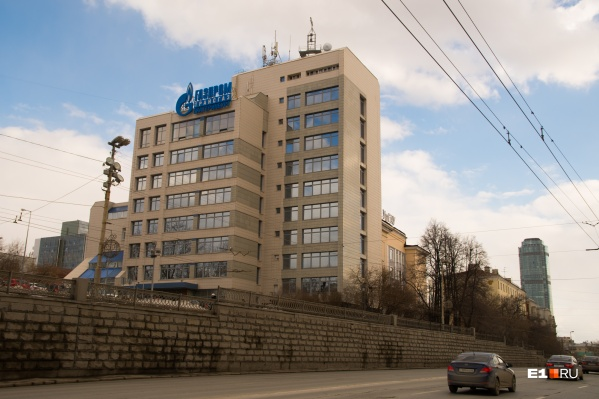 «Газпром трансгаз Екатеринбург» разобьет парк для горожан на площади перед собственным офисом