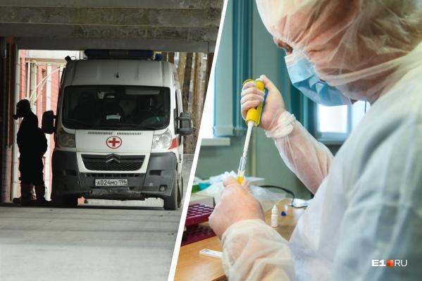 В Свердловской области зарегистрировано уже 4190 случаев коронавируса