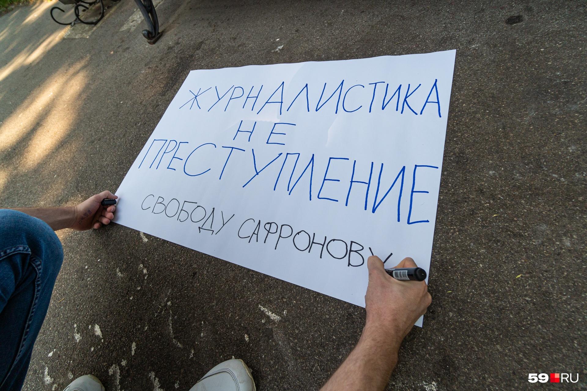 Плакат Михаила Даниловича