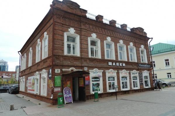 Дом построили в конце XIX века