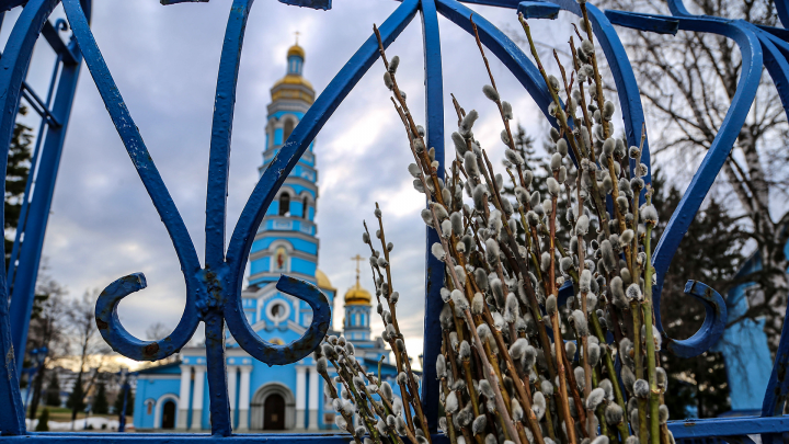 Уфимская епархия РПЦ об угрозе коронавируса: «Это испытание как воля Божия»