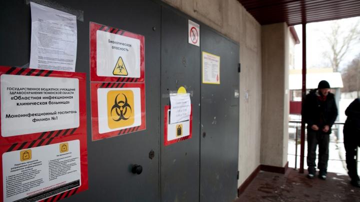 В Тюменской области еще один человек скончался от коронавируса