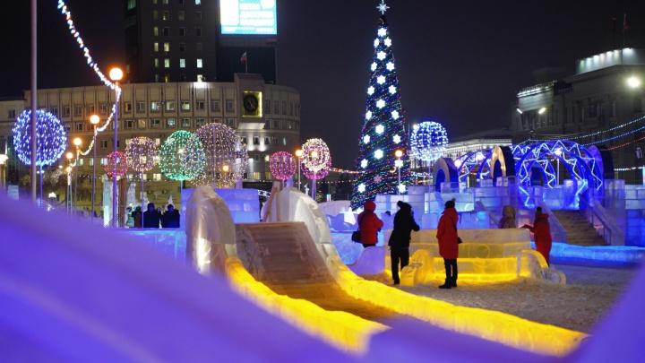 В Челябинске открыли главный ледовый городок. Рассказываем, прокатилась ли мэр с горки