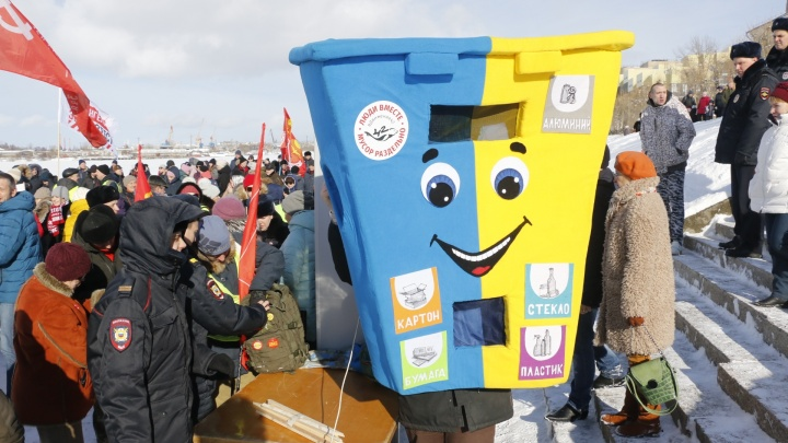 В Архангельске стартует акция против полигона на Шиесе и мусоросжигательных установок
