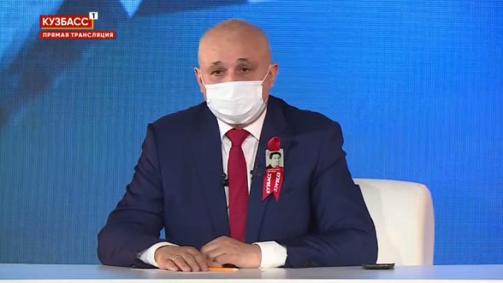 Губернатор Кузбасса рассказал о плюсах ситуации с коронавирусом