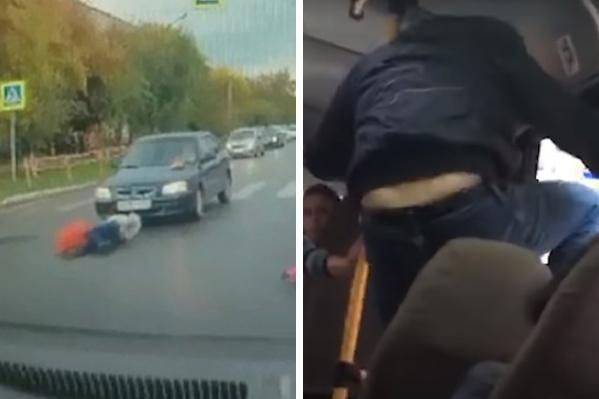 Разбираем с экспертом видеозаписи дорожных происшествий