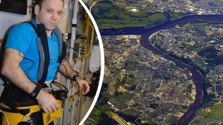 Космонавт Иван Вагнер показал снимок Нижнего Новгорода с МКС