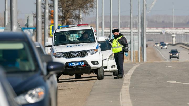 С завтрашнего дня власти ограничивают въезд и выезд из Красноярска