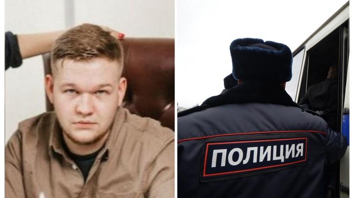 В Екатеринбурге два месяца не могут найти предпринимателя: его объявили в федеральный розыск