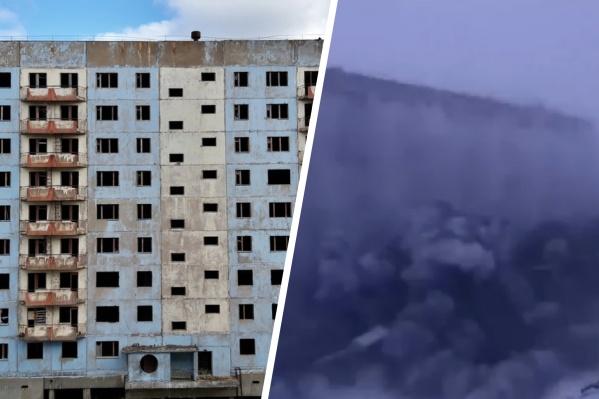 Здание принадлежало Министерству обороны