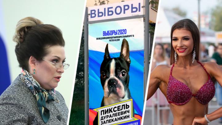 Врачи увольняются, рестораны открываются: что случилось в Ростове — итоги недели