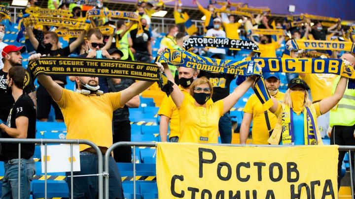 РФС оштрафовал ФК «Ростов» после матча с «Краснодаром» на рекордную сумму