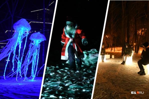 Свои арт-объекты на фестивале представили художники из Санкт-Петербурга, Владивостока, Перми и Свердловской области