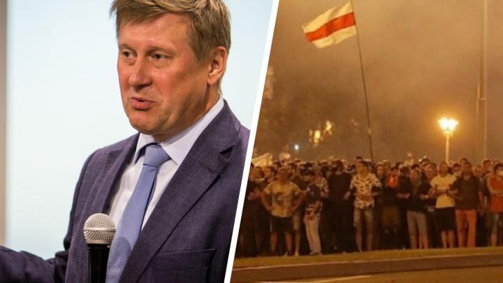 «Давайте они сами определятся»: Анатолий Локоть высказался о ситуации в Белоруссии