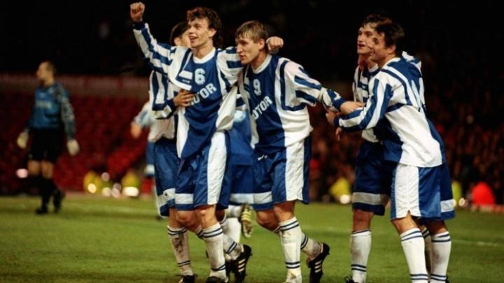 «Игру не показали в России»: 25 лет назад «Ротор» сыграл легендарный матч с «Манчестер Юнайтед»