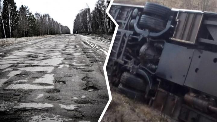 В Ярославской области депутат отругал чиновников за состояние дороги, где перевернулся автобус