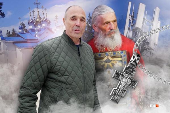 Дмитрий Соколов - ярый последователь отца Сергия