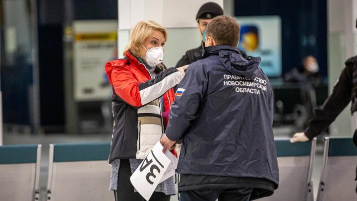 В Новосибирске 18 человек с коронавирусом. Публикуем список мест, где они заразились