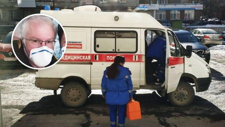 Депутата гордумы Екатеринбурга Константина Киселева госпитализировали с подозрением на коронавирус