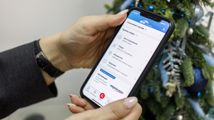 Приложение «ВСК страхование» научилось распознавать паспорт и водительское удостоверение клиентов