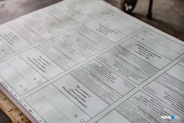 По версии родных, дедушка проголосовал за всех, кто прописан в доме