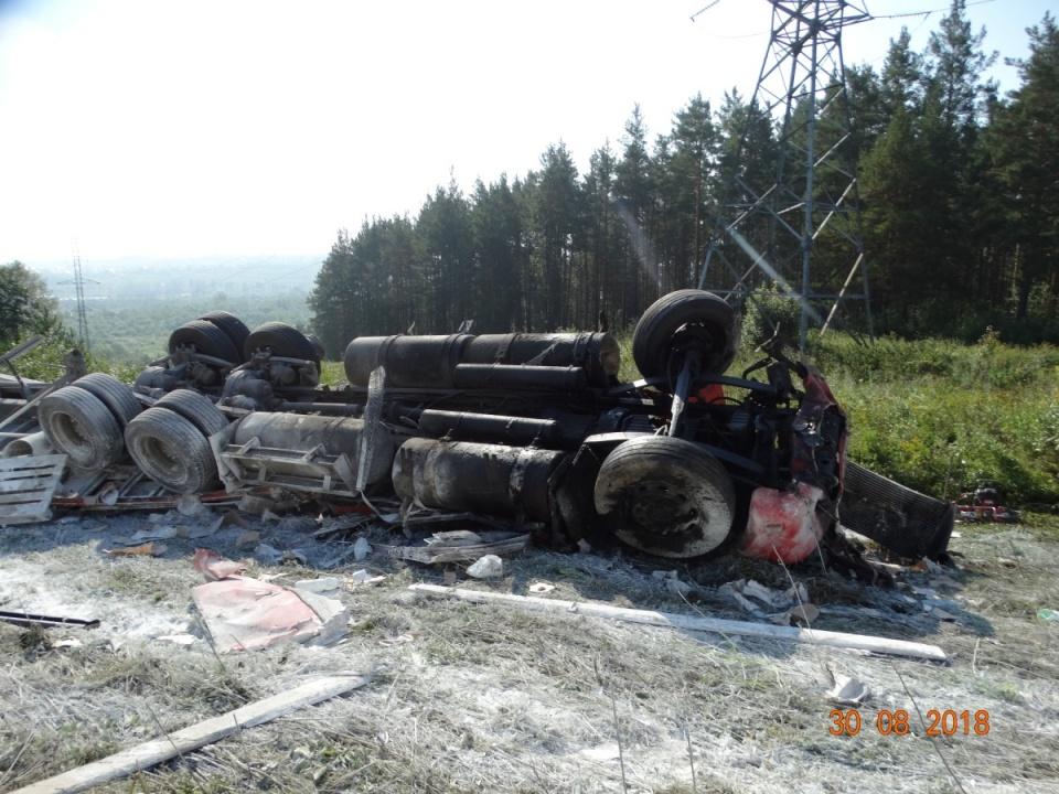 Водитель этой фуры пытался спасти других автомобилистов, сам он погиб