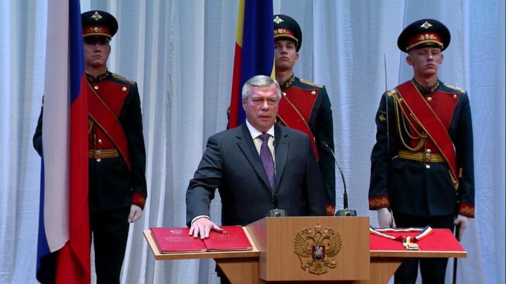 Василий Голубев официально вступил в должность губернатора Ростовской области