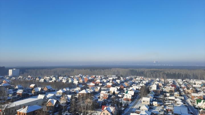 Воздух в Новосибирске стал грязнее — так будет еще несколько дней