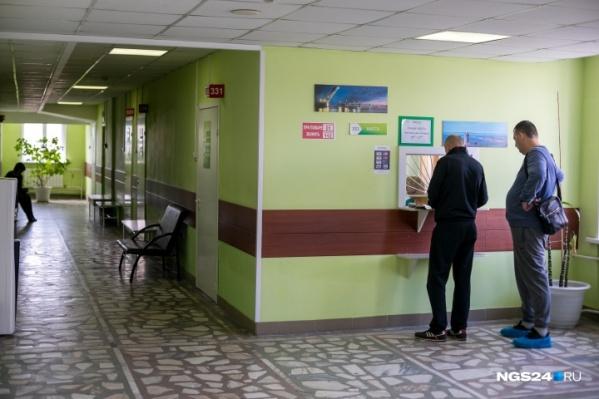 Ожоговый центр находится на базе краевой больницы