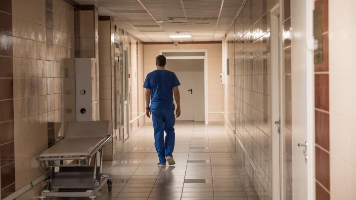 Донской Минздрав прокомментировал угрозу массового увольнения врачей в Каменске-Шахтинском