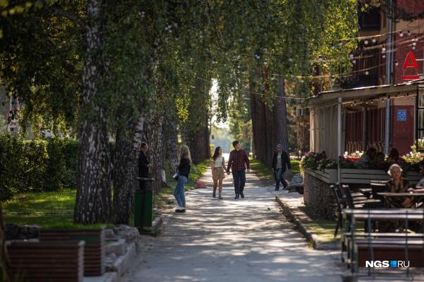 На этих выходных в Новосибирск придёт долгожданное бабье лето