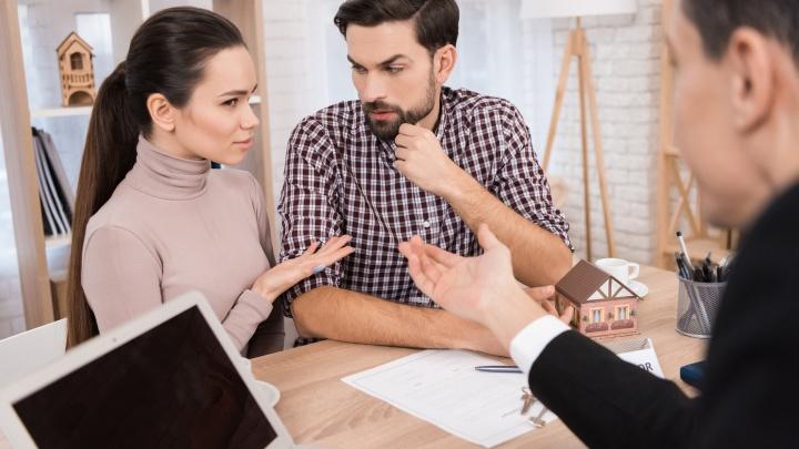 Ипотека Сбербанка стала ещё доступнее для клиентов агентства недвижимости «Этажи»