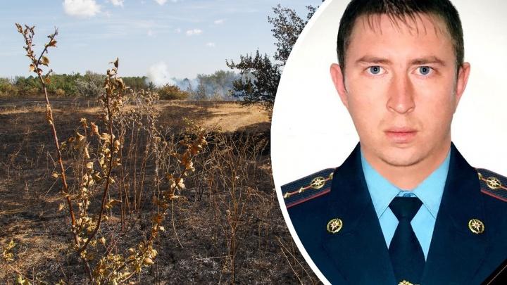 «Будь отдельный пост, ничего бы не произошло»: умер спасатель, пострадавший при тушении степного пожара в Волгограде