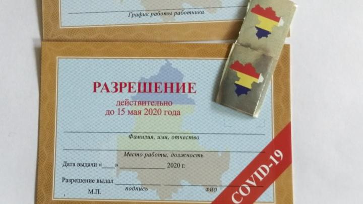 В Ростове неизвестные начали торговать спецпропусками. «Бизнесменами» заинтересовалась полиция