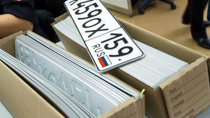 Пермским автодилерам разрешили выдавать номера в салонах